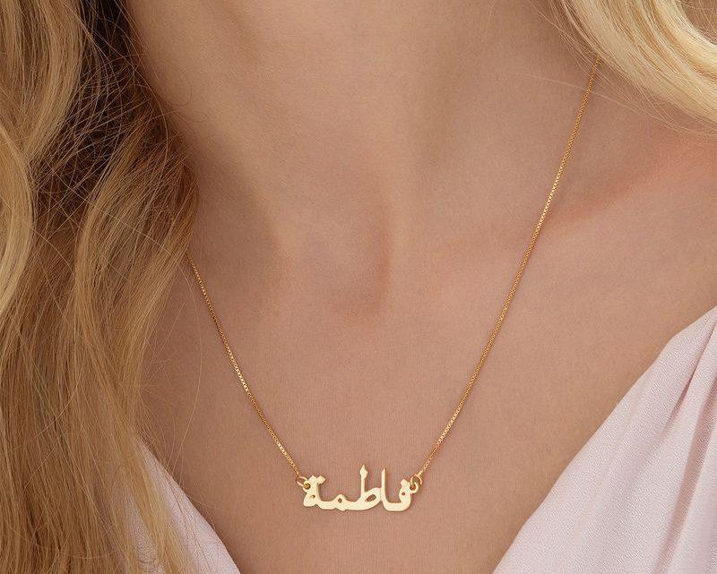 Quels types de collier offrir à un être cher ?